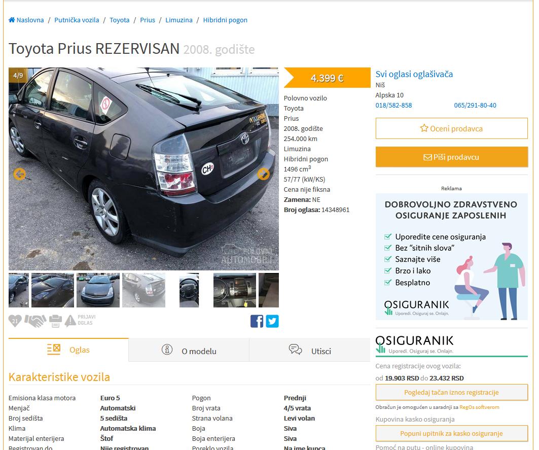 prius.png